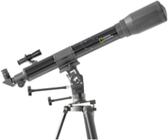 Zielfernrohr Mit Entfernungsmesser Rätsel : Ferngläser teleskope & optik i sell gmbh